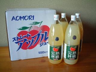 Appple_juice