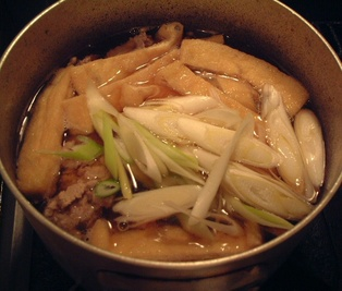 Udon_01_2