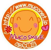 Muco_smile_2