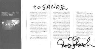 Nao_takeuchi_01