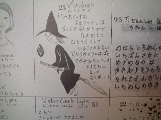 Gekkousou_04