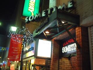 Sometime_01