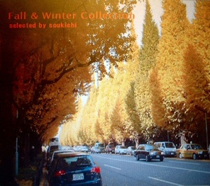 Fall_winter_collection