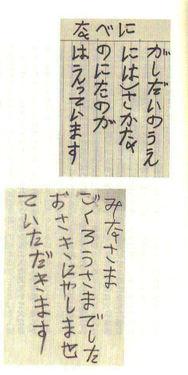Kesae_san_002_2