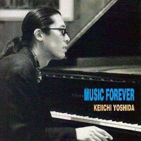 Keiichi_yoshida