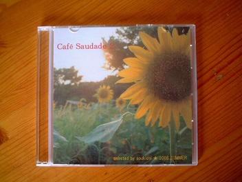 Cafe_saudade2