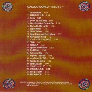 Carlos_world_001