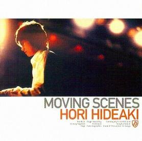 Moving_scenes_01