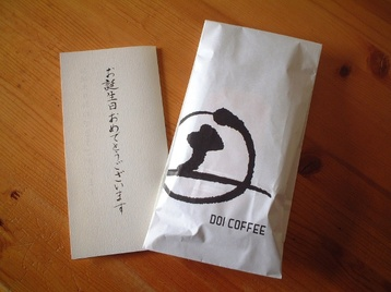 Doi_coffee