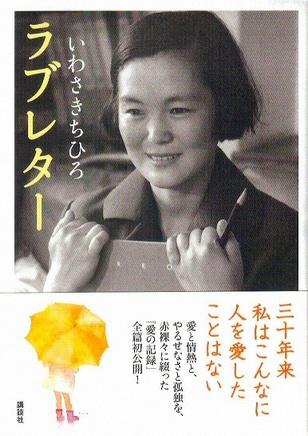 Chihiro_2
