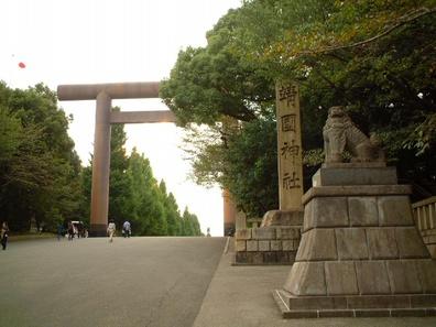 Yasukuni_jinjya_2