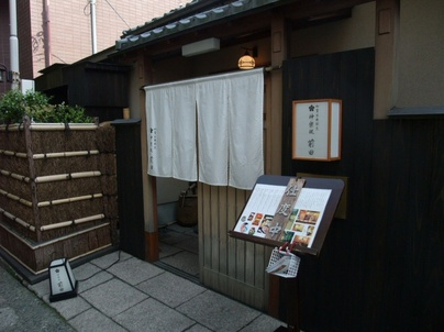 1005kagurazaka01