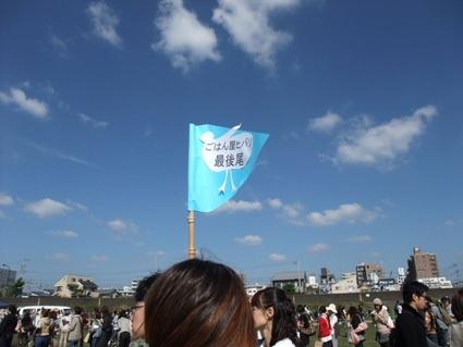 10momiji_ichi_01