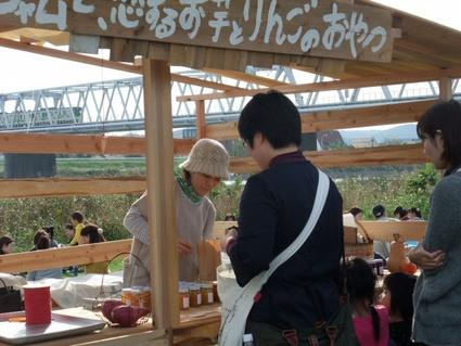 10momiji_ichi_38