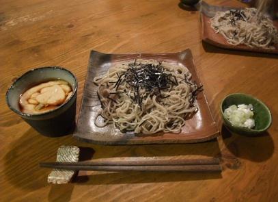 10toshikoshi