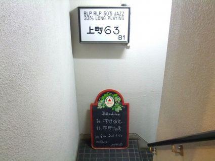 11kanmachi63_02