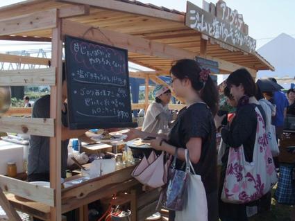 2011momiji_ichi_06