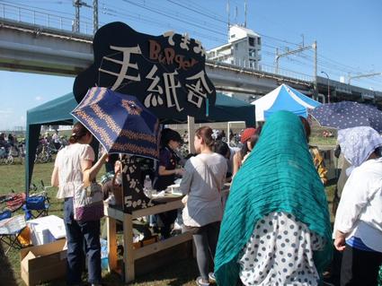 2011momiji_ichi_19