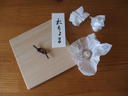 12kagizen_yoshifusa_03