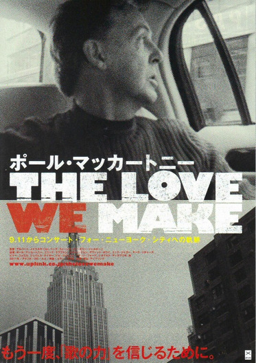 Love_we_make