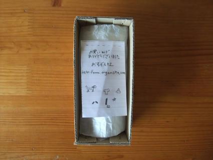 12neko_box_06_2