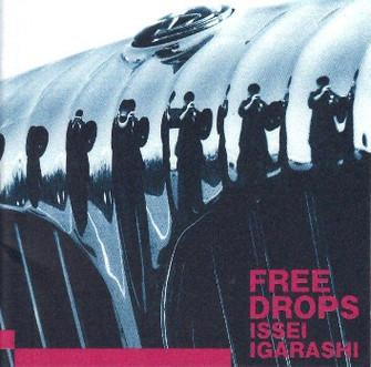 Free_drops_3
