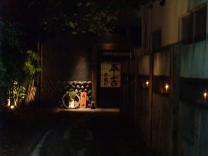 12heikichi_02
