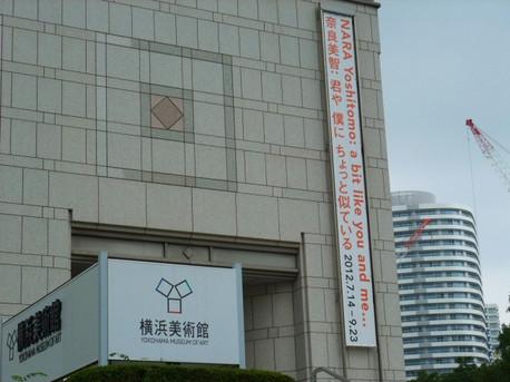12nara_yoshitomo_2