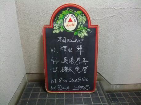 12kan_machi63_2