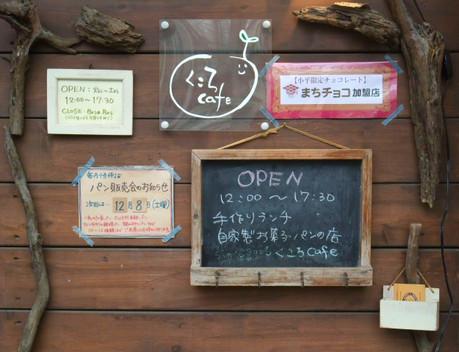 12kucoro_cafe
