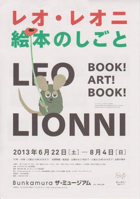 13leo_lionni_4