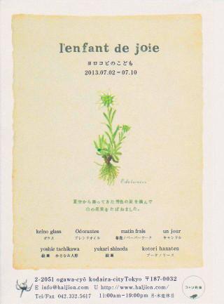 Lenfant_de_joie_2