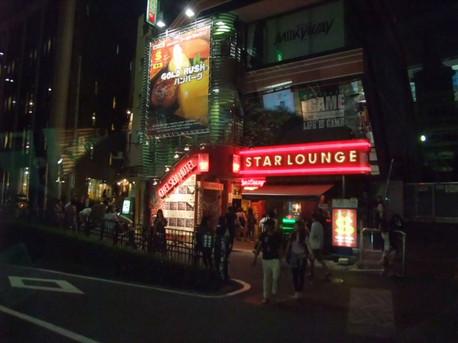 13shibuya
