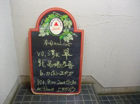 13kanmachi63_2