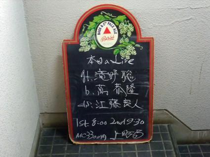 13kanmachi63_03