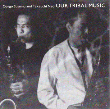 Our_tribal_music_01_2