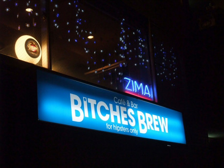 14bitches_brew