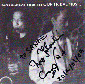 Our_tribal_music_2