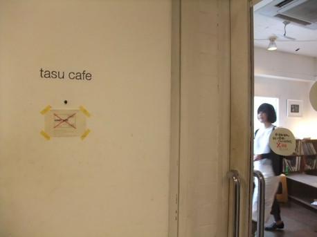 14tasu_cafe