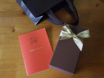 14gateau_au_chocolat_2