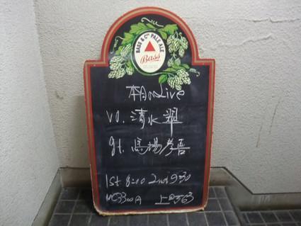 14kanmachi63_01