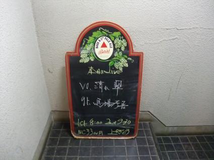 14kanmachi63_03