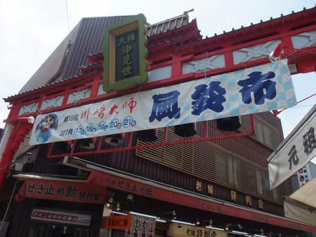 14kawasaki_daishi_04