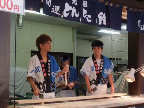 14kawasaki_daishi_05