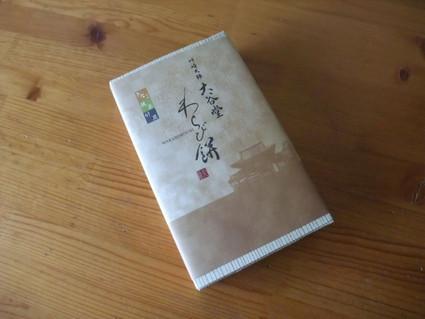 14kawasaki_daishi_09