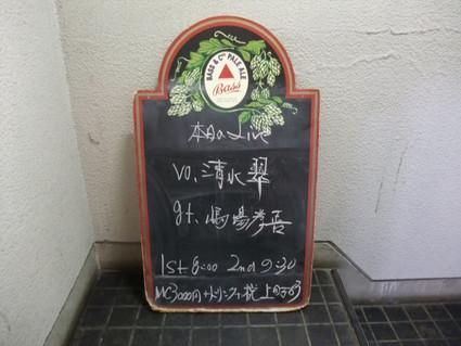 14basyamichi_03