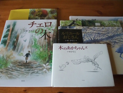 14books
