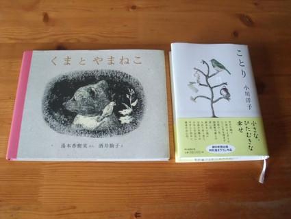 14books_01