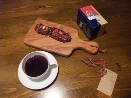 14hot_wineberawecka_01_2