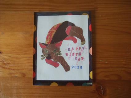 15birthday_card